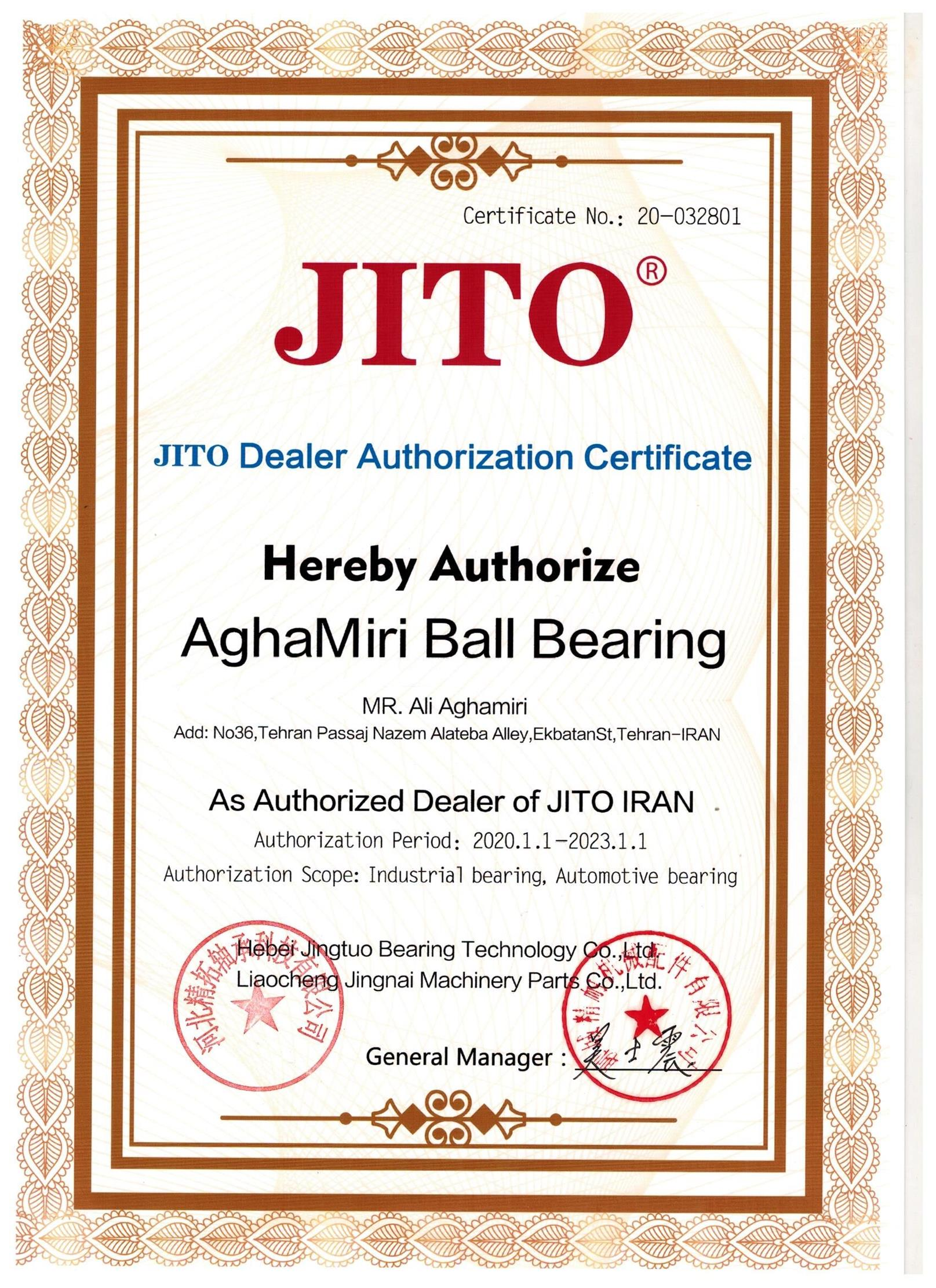 JITO Dealer  Authorization   Certificate
